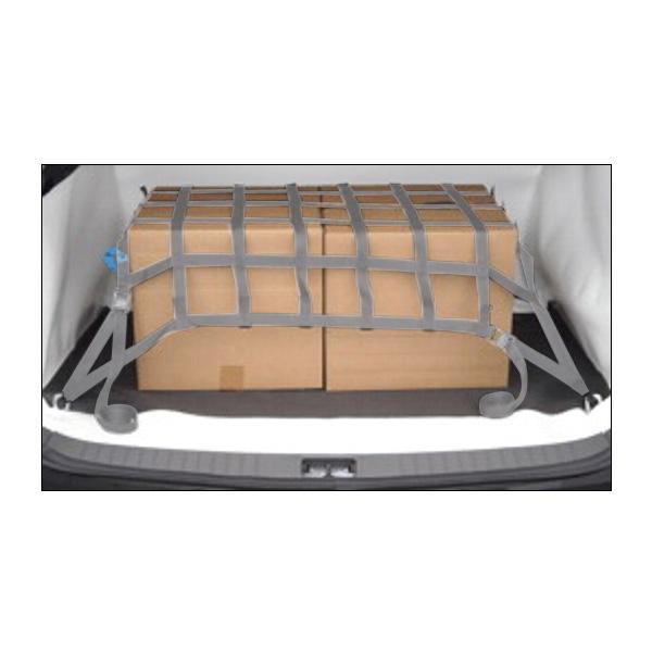 Ladungssicherungsnetz für PKW / Caddy, Maße 0,90 m x 0,90 m, LC 200 daN